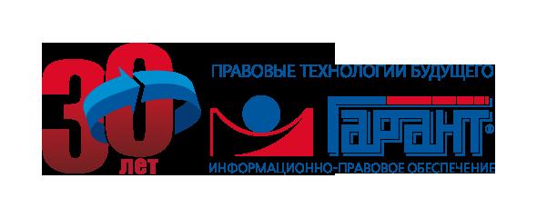 http://www.garant.ru/